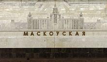 Метро Московская в Минске