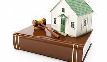 Право собственности
