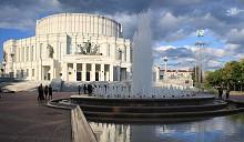 Иосиф Лангбард. Театр оперы и балета в Минске