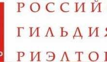 16 декабря Российская Гильдия Риэлторов провела круглый стол на тему: «Состав риэлторской услуги».