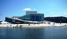 Старинный и современный город Осло и его окрестности