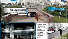 В центре Минска разрушается подземный торговый центр стоимостью 5,5 миллиардов рублей