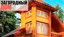 Анонс мартовского номера журнала