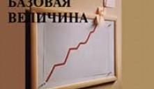 Белорусов с 1 апреля ждут нешуточные перемены