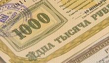 Власти Минска проиндексировали чеки «Жилье»