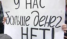 Очередной долгострой в Минске: что делать обманутым дольщикам?