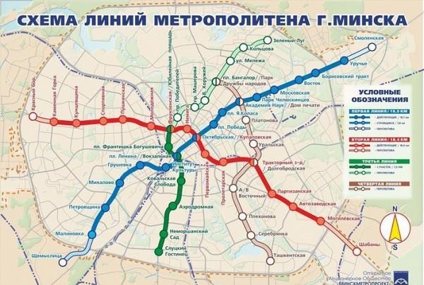 картинка схема минского метро