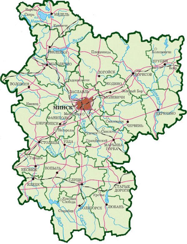 развития Минской области в