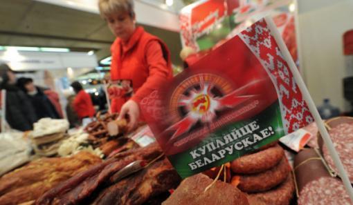 Поставки в РФ белорусских товаров обсудят профильные вице-премьеры