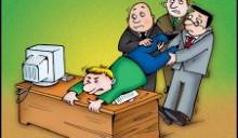 Пройдут сокращения в белорусских госорганах и организациях