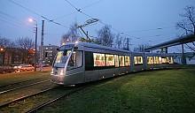 Проезд в общественном транспорте подорожает 10 сентября