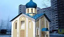 Модульные храмы построят в промзонах Москвы