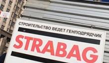 Германия и Австрия поделились с белорусскими чиновниками отходами