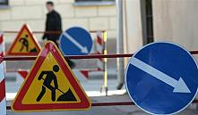 В Минске с 11 по 14 июля будет перекрыто движение по улице Свердлова