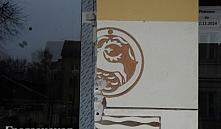 Гродненские строители уничтожили уникальную фреску на улице Ожешко