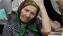 В России планируют запустить «обратную» ипотеку