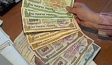 В Минске проиндексировали чеки