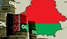 «Дело по поставке белорусского топлива в Украину» закрыто