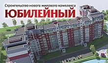По новостройкам с hata.by: ЖК