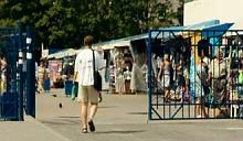 На месте «Чижовского рынка» появится новый многофункциональный комплекс