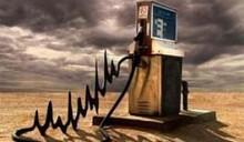 Белорусский бензин попал в ситуацию. Мозырский нефтеперерабатывающий завод заподозрили в топливной контрабанде