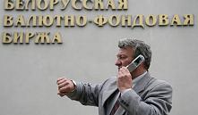 С 1 июня Нацбанк Беларуси переходит на новый режим торгов
