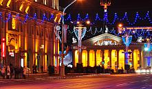 В Минске праздничную иллюминацию включат 15 декабря