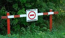 Режим повышенной пожарной опасности в Беларуси отменен