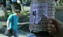 Болельщикам ЧМ 2014 предложат в Минске 60 квартир