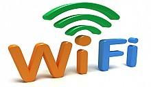 Найдены самые странные места в мире, где есть wi-fi