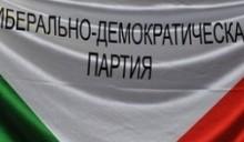 ЛДП предлагает привнести в избирательную систему Беларуси «изюм» - выборы по партийным спискам