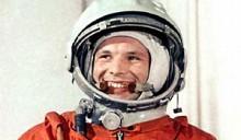 На родине Юрия Гагарина построят космический парк развлечений