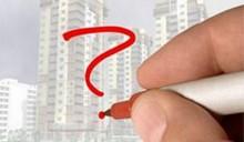 Арендное жилье вместо очереди на квартиру?