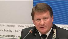 Бывший заместитель министра лесного хозяйства приговорен к 5 года колонии за присвоение земель