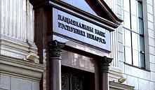 Национальный банк страны утвердил новую инструкцию о денежных переводах