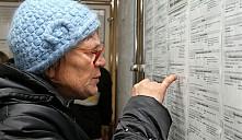 В январе-феврале служба занятости Беларуси переселила 53 семьи