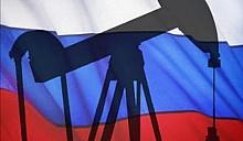 По чьим венам течет российская нефть: экспорт в Беларусь растет, в страны дальнего зарубежья - уменьшается