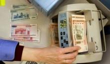 Средняя зарплата в Беларуси за ноябрь уменьшилась на 2,9%