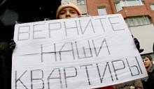 Обманутые дольщики пригрозили выйти на Ленинградское шоссе