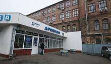 В Киеве снесут заводы ради жилья