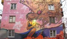 В Киеве к Евро-2012 разрисуют дома