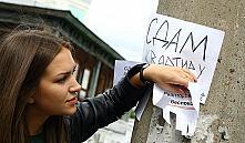 В Беларуси задержали серых риэлторов