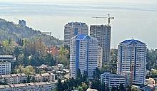 1000 сочинских владельцев недвижимости предпочли деньги жилью