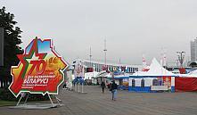 2-3 июля возле Дворца спорта свою продукцию представят около 30 торговых предприятий