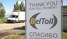 Количество транспортных средств, зарегистрированных в системе BelToll, в октябре превысило 200 тыс.