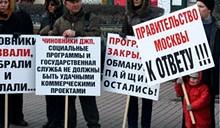 В России будут страховать дольщиков