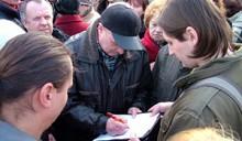 Минчане выступили с протестом против уплотнения жилых районов