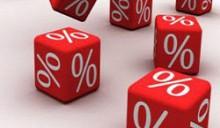 Ставка рефинансирования растет - кредиты на жилье дорожают