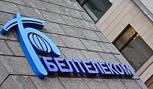Скандал с «Белтелекомом»: кто замешан в ажиотаже с регистрацией в польском посольстве?