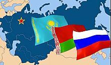 Президент Беларуси ратифицировал договор о Евразийском экономическом союзе